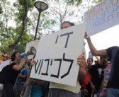 İsrailli 63 vicdani retçiden Netanyahu'ya mektup: 'İşgalin bir parçası olmayacağız'