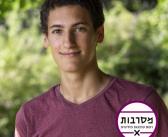 Askere gitmeyi redddeden İsrailli vicdani retçiye bir kez daha hapis cezası!