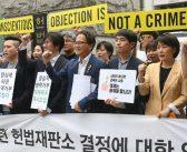 Güney Kore'de Vicdani Redçilere alternatif hizmet hakkı tanındı