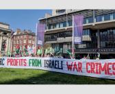 Savaş karşıtı kampanya sonuç verdi: HSBC, İsrail silah üreticisi Elbit Systems ile ilişiğini kesti