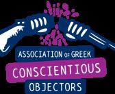 Yunanistanlı vicdani retçilerden çağrı: Yeni yasa tasarısı 'cezalandırıcı' ve 'ayrımcı', destek olun!