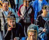 """Çin'den Yeni Bir """"Vatandaşı Koruma"""" Uygulaması Daha: Telefon Alırken Yüz Tarama Zorunluluğu"""