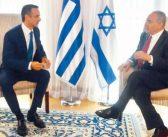 Yunanistan, İsrail'le 1.5 milyar euroluk savunma anlaşması yaptı