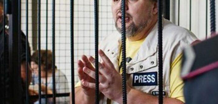 Ukraynalı vicdani retçi Ruslan Kotsaba yeniden yargılanacak, destekleyin!